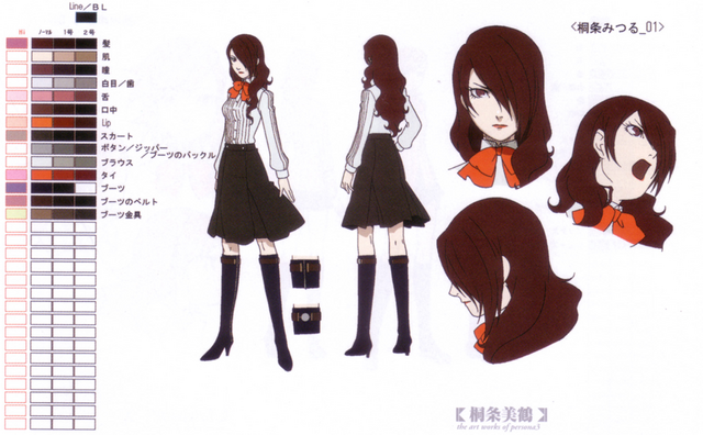 File:Persona 3 Mitsuru anime.png