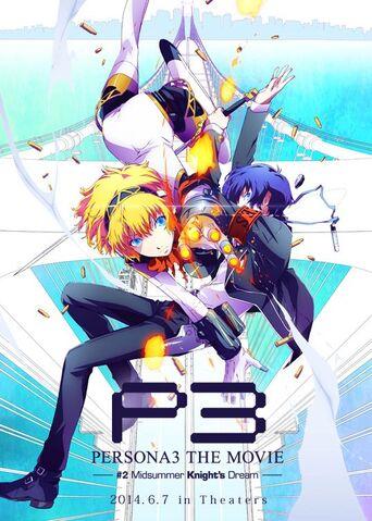 File:Persona Midsummer Poster2.jpg