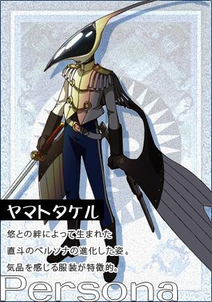 File:Shirogane persona02.jpg