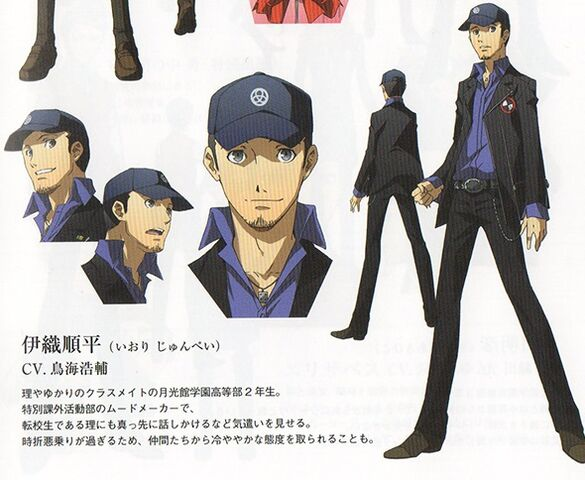 File:P3M concept art of Junpei Iori.jpg