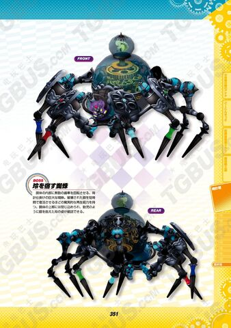 File:Captor Spider PQ.jpg