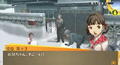 Persona 4 golden 21.png