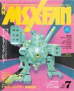 MSXFAN199007 0000