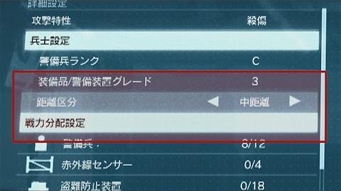 【公式】 V Log 030