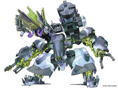 Metal Gear Chaioth Ha Qadesh.jpg