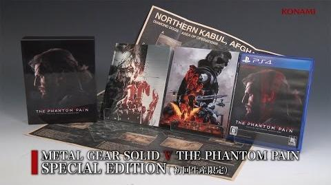 【公式】SPECIAL EDITION (初回生産限定版) 紹介映像 METAL GEAR SOLID V THE PHANTOM PAIN