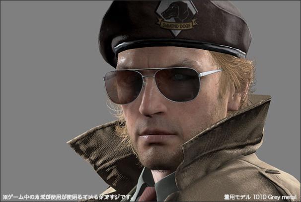File:JF-REY-Kaz-Gear-1.jpg