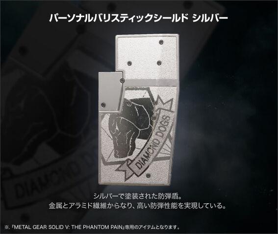 File:Shield silver.jpg