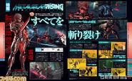 MGR Famitsu Score 04 MGSTV