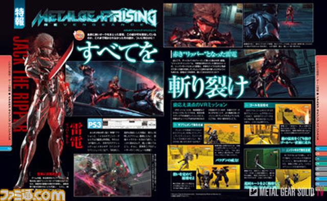 File:MGR Famitsu Score 04 MGSTV.jpg
