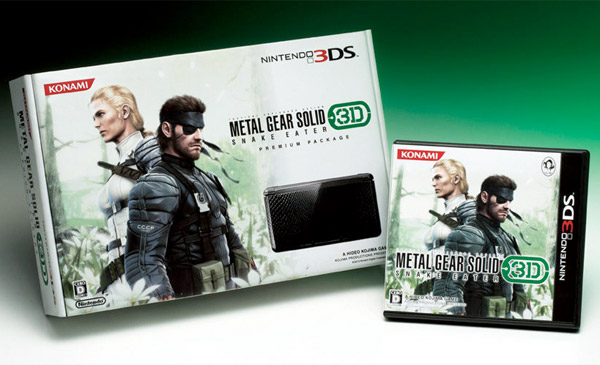 File:Mgs solid snake 3ds system.jpg