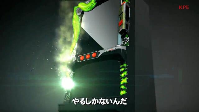 File:MGS3-Pachinko-Machine.jpg