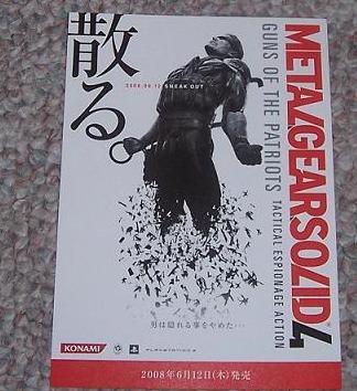 File:Promo flyer.jpg