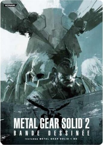 File:MGS2 BD JP cover.jpg