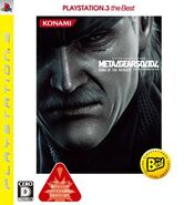 Metal Gear Solid 4 PS3Best A