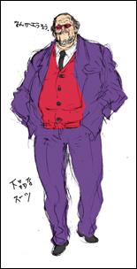 File:Vigo rough drawing.jpg