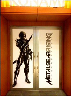 File:20130208162232 doorArt.jpg