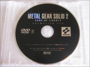 File:Metal gear solid peace walker thingz (8).jpg