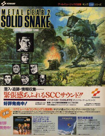 File:MSX Magazine 199106 029.jpg