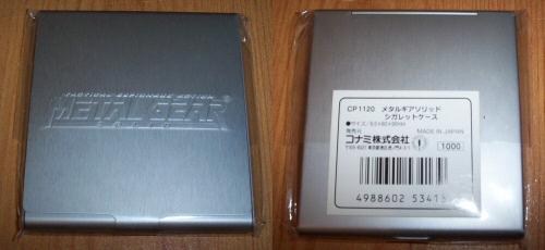 File:Mgs1 cigarettebox.jpg