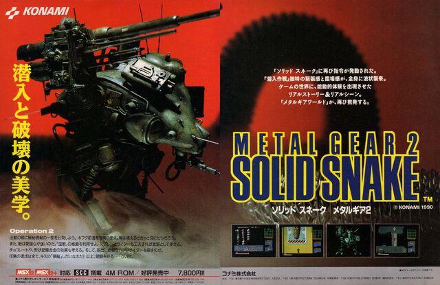 File:MSX Magazine 199009 027-28.jpg