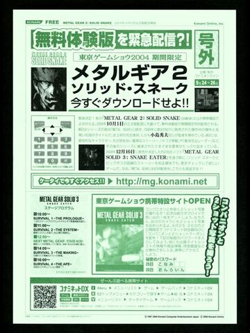 File:Metal Gear 2 TGS 2004 flyer.JPG
