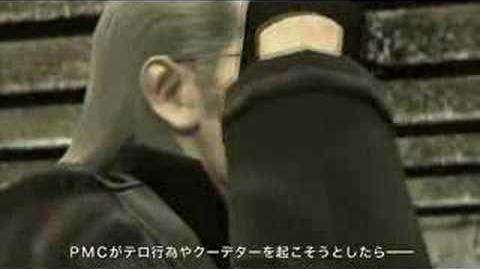 Metal Gear Solid 4 E3 2007 Trailer(日本語)
