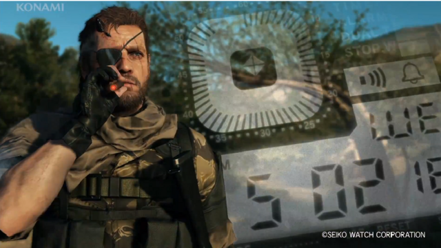 File:MGS5.png