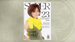 MGS-PW Super Magazine