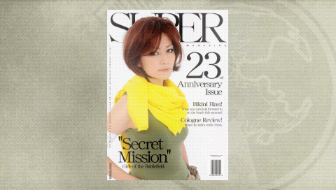 File:MGS-PW Super Magazine.png