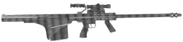File:M82A2.jpg