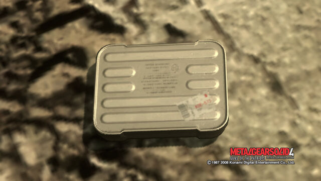 File:MGS4 Ration.jpg
