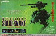 MSX Magazine 199008 024-25