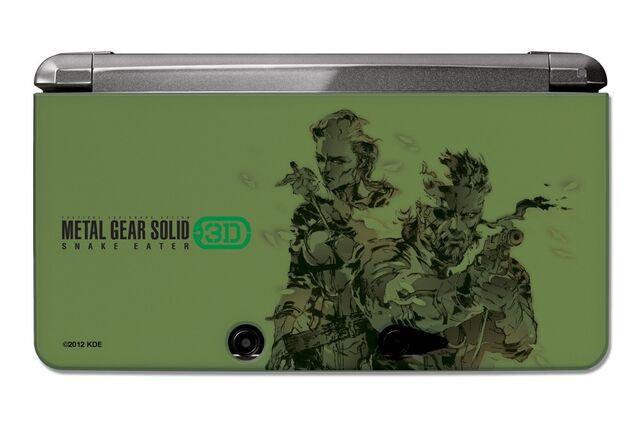 File:Mgs3d cover.jpg