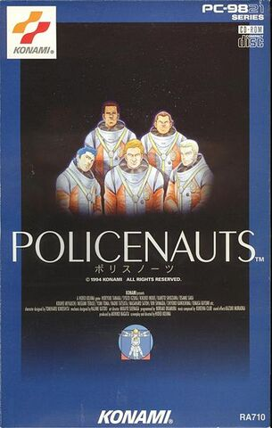 File:PC-98 Policenauts box.jpg