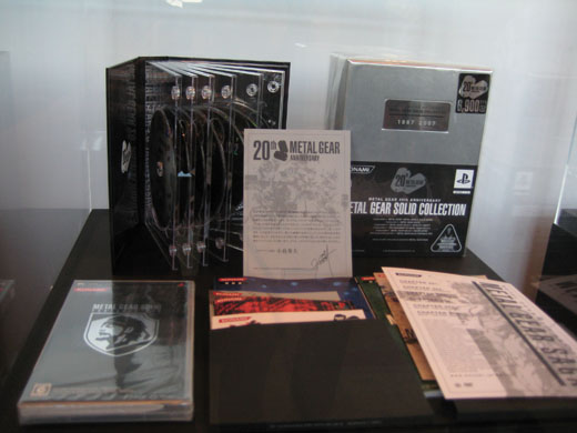 File:20th Anniversary Box.jpg