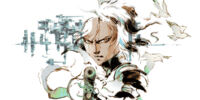 Metal Gear Solid 2 Walkthrough