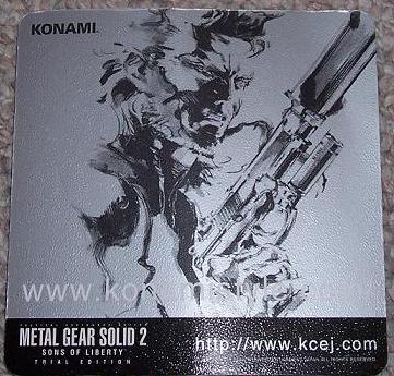 File:Konamistyle promo mousemat.jpg