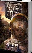 Novel42