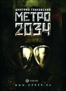 Rosyjskie Metro 2034
