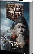 Novel30
