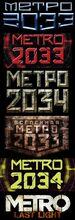 MetroLogo1