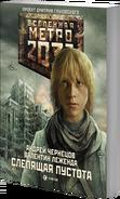 Novel24