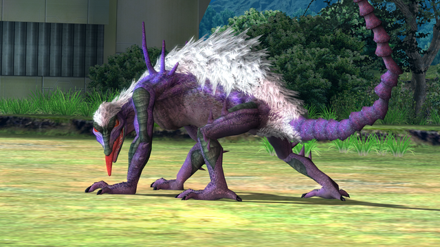 File:Mystery Creature.png