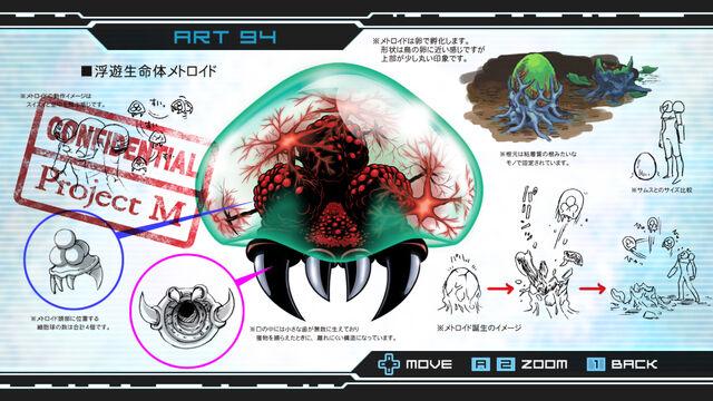 File:Metroid Other M Metroid Art 94.jpg