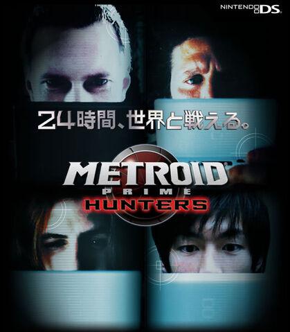 File:Metroid Prime Hunters - Japanese promo poster.jpg