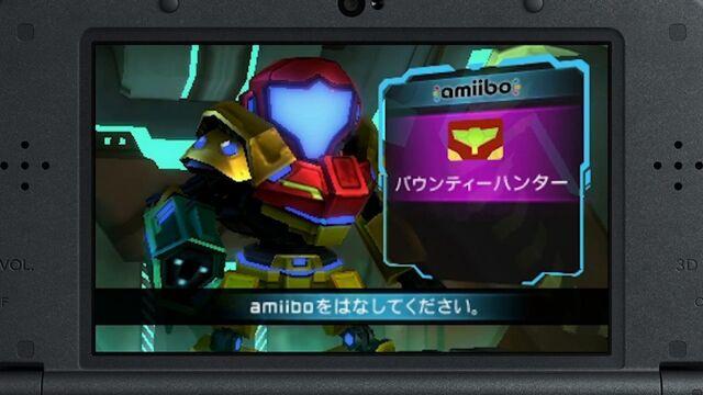 File:Amiibo.jpg