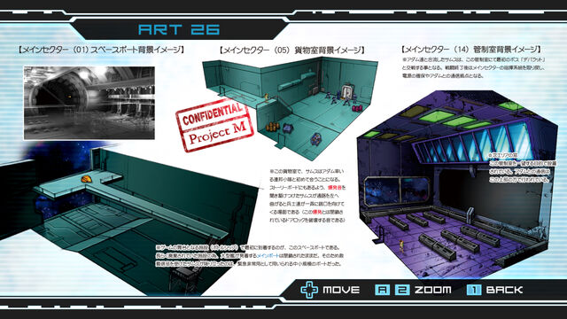 File:Main Sector art.jpg