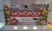 Nintendo Tech 812