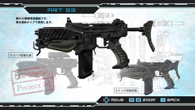 File:Metroid Other M Gun Art 53.jpg
